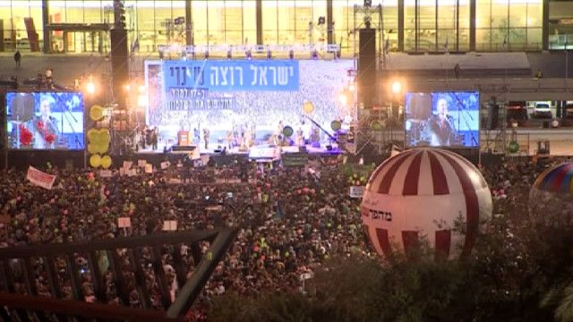 Предвборный митинг в Тель-Авиве