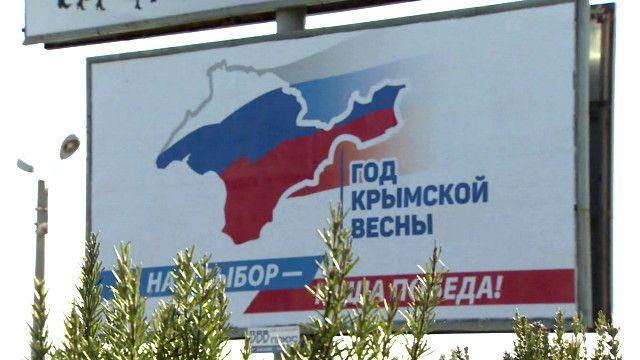 Крым год спустя: как живется жителям полуострова