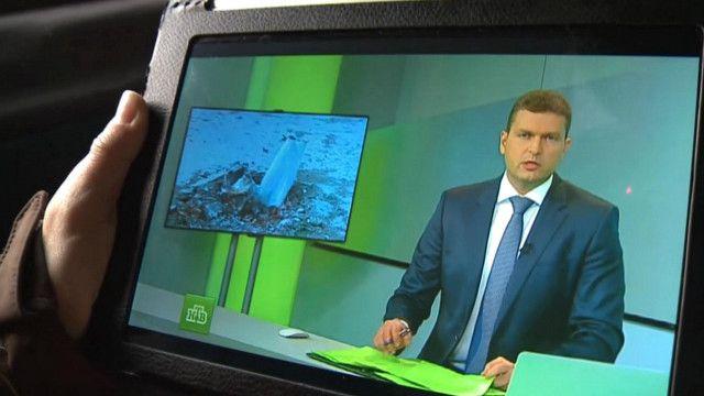 Репортаж российского телевидения