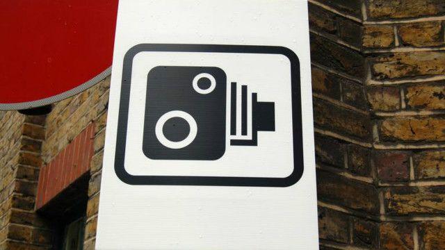 Street camera