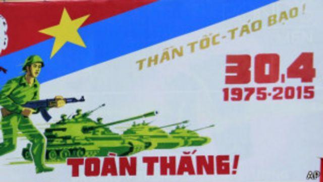 10 cosas que quizás no sabías de la guerra de Vietnam