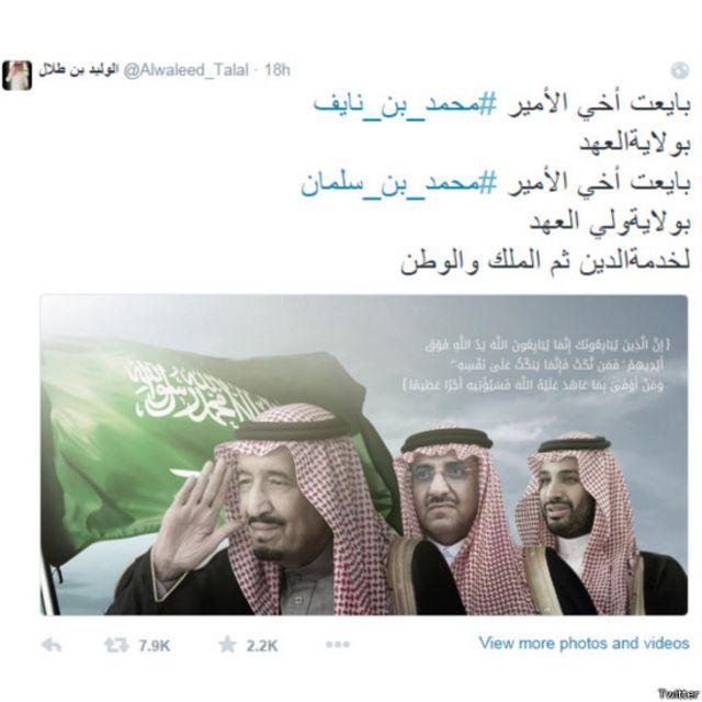 """الوليد بن طلال """"بايعت ولي العهد ووليه"""" وجدل الحجاب يعود لمصر"""