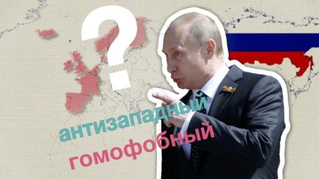 как проголосовала россия на евровидении 2016