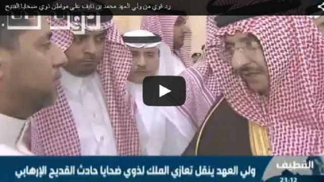 """السعودية تتوعد """"بمعاقبة من يحاول القيام بدورها"""" ومعارض كويتي يسترجع جنسيته"""