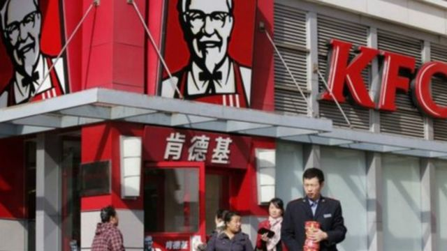 不滿網絡謠言 肯德基起訴三家中國公司