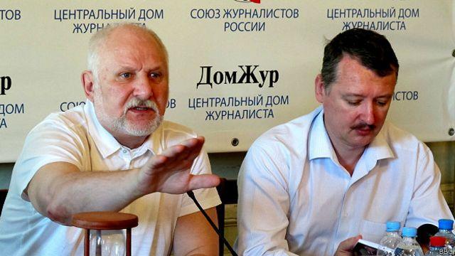 """В Москве хоронили """"Новороссию"""""""