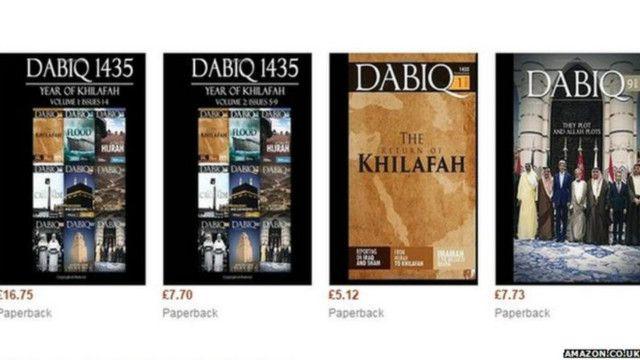 """""""دابق"""" مجلة تنظيم """"الدولة الإسلامية"""" للبيع على أمازون"""