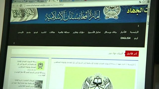 هشدار طالبان به داعش: به جبهه دیگری در افغانستان نیاز نیست