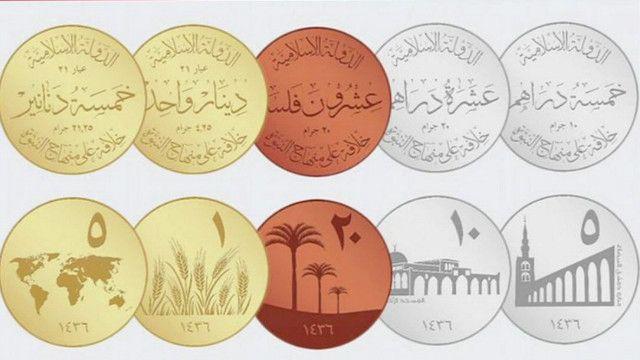 इस्लामिक स्टेट के सिक्के