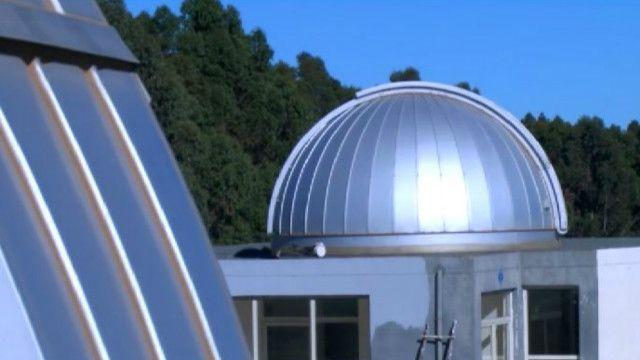 Обсерватория в Эфиопии