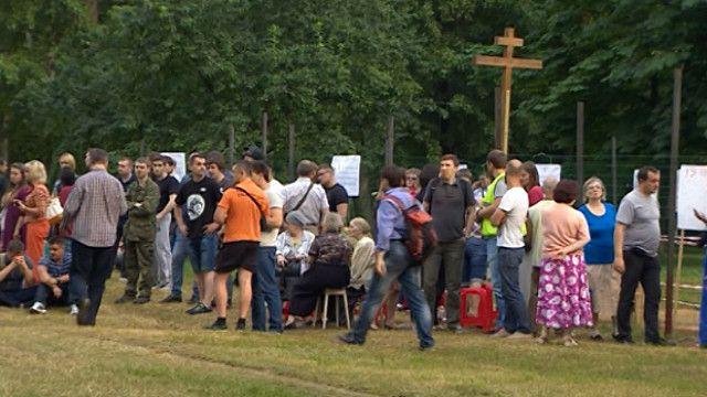"""Православные активисты в парке """"Торфянка"""""""