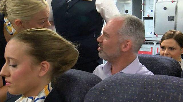 Пассажиры на борту