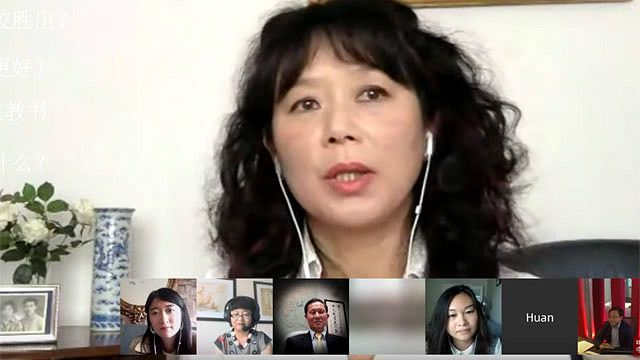 BBC中文視頻討論會