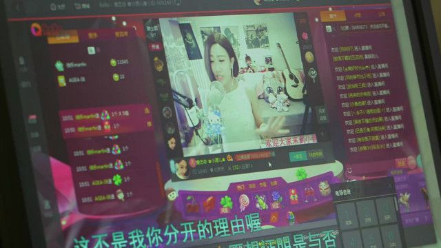 chinese_online_perfomers