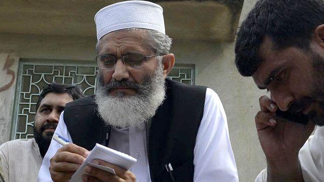 भारत, पाकिस्तान, जमाते इस्लामी, सिराजुल हक़