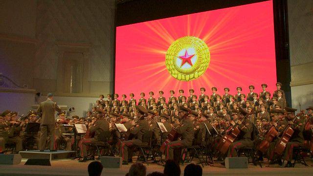 Корейский хор