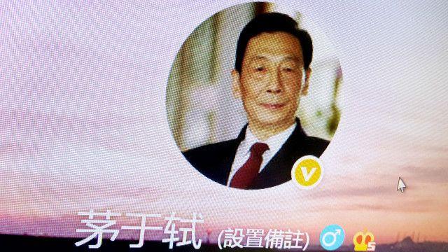 茅於軾的微博(BBC中文網圖片9/9/2015)