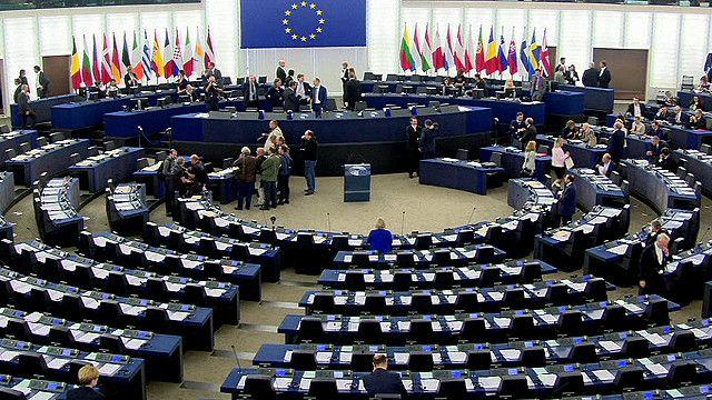 Заседание Еврокомиссии в Страсбурге