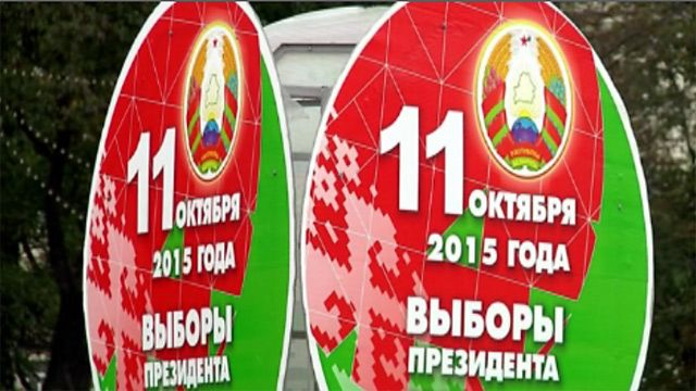Предвыборая реклама, Минск