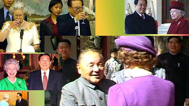 英女王与不同中国领导人合照