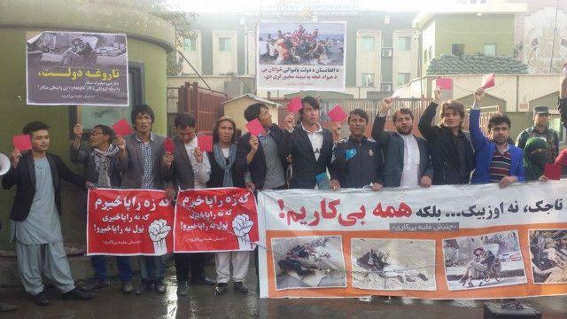 بحث هفته: علل بیکاری و راههای ایجاد اشتغال در افغانستان