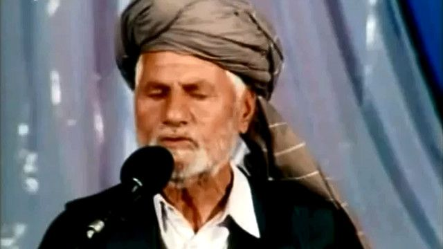 بیلتون، آوازخوان معروف افغانستان درگذشت