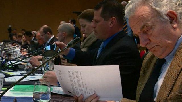 Комиссия WADA
