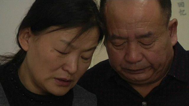 一對中國夫婦