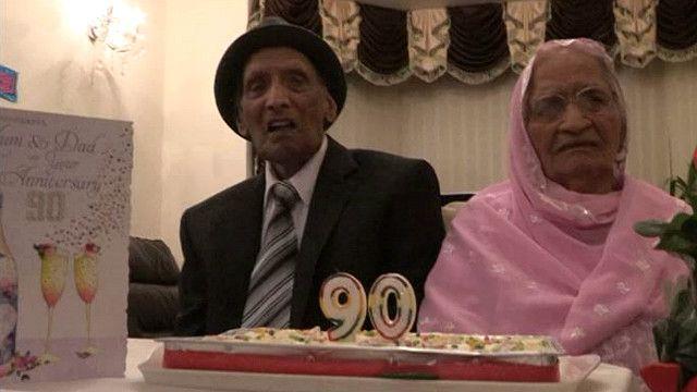 Супруги Чанд на юбилее