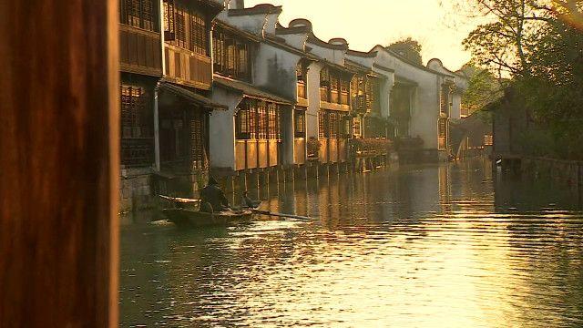 Интерне конференция проходит в историческом китайском городе Учжен