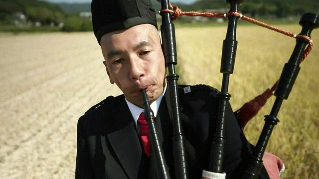 japanese_bagpiper