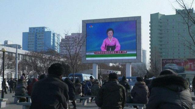 Пхеньян заявил об успешном испытании водородной бомбы