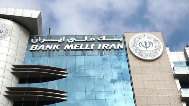Иран выходит из изоляции