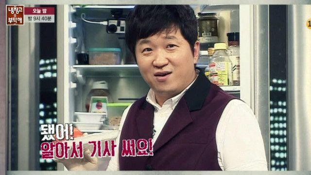 दक्षिण कोरिया शेफ़ कुकिंग