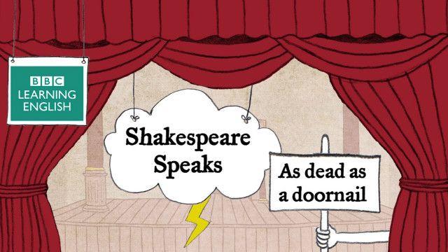 Мовний урок #ShakespeareSpeaks