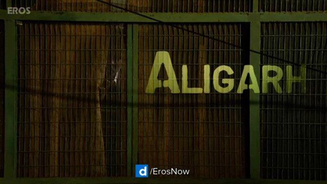 अलीगढ़ फिल्म, रिक्शाचालक, प्रोफेसर, समलैंगिक संबंध