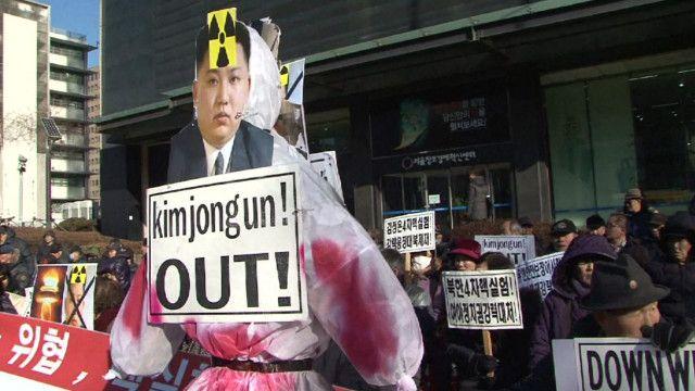Южная Корея опасается ракетной программы Пхеньяна