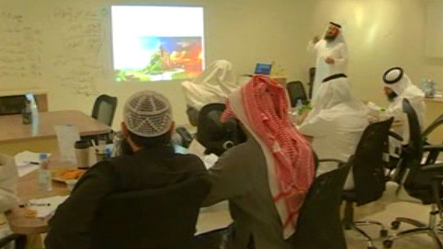 Перевоспитание по-саудовски