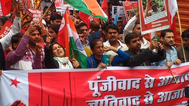 विरोध मार्च