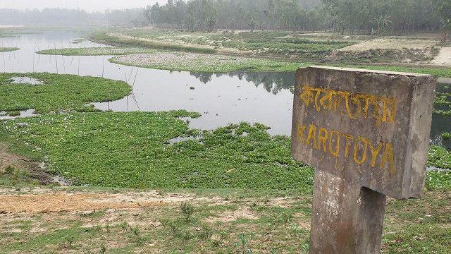 मृतप्राय: नदीहरु