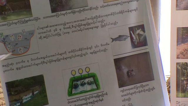 myanmar_fishing