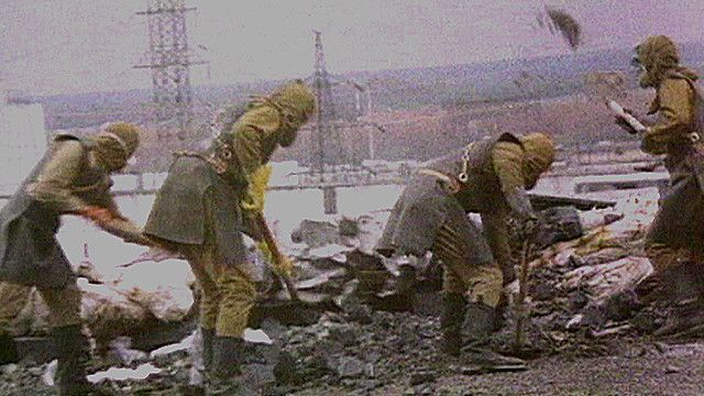 Чернобыль