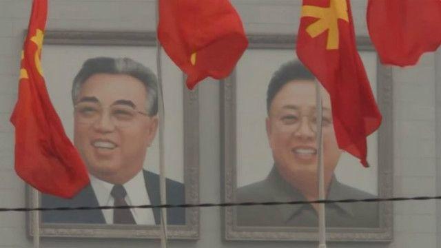 Лидеры КНДР