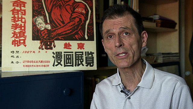 Пол Крук, коллекционер китайских плакатов
