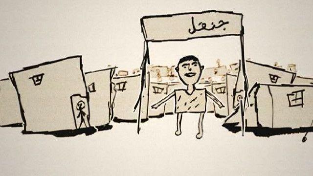 Рисунок Омара