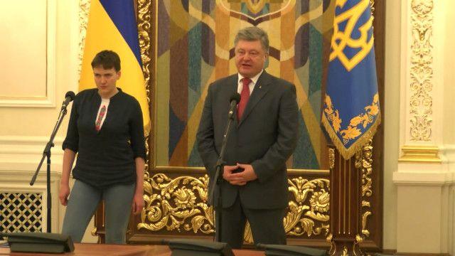 Cавченко и Порошенко