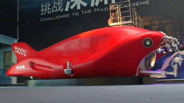 Китайская субмарина