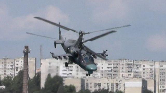 Авиашоу в Крыму