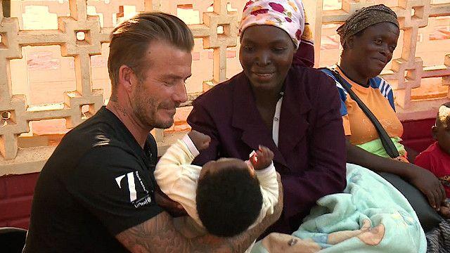 Дэвид Бекхэм в Свазиленде