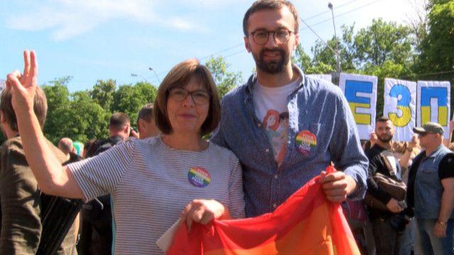 Марш рівності у Києві